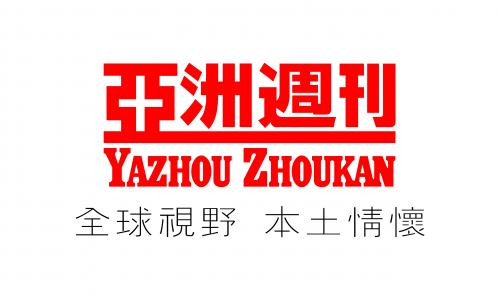 Bookfair2021-YZZH